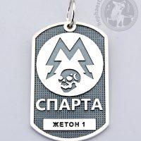 sparta metro 2033 pendant sparta metro exodus pendant sparta pendant sparta dog tag metro 2033 jewelry metro jewelry metro 2033 pendant metro exodus jewelry gamer jewelry game jewelry