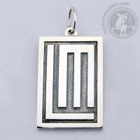 lindemann silver pendant lindemann pendant lindemann jewelry lindemann merch lindemann dog tag lindemann logo pendant