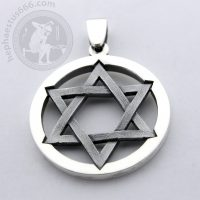 david's star pendant david star pendant 6 point star pendant ancient geometry jewelry ancient symbol davids star jewelry