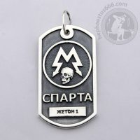 sparta dog tag from metro 2033 silver pendant sparta pendant metro 2033 pendant metro exodus pendant sparta dog tag sparta token metro 2033